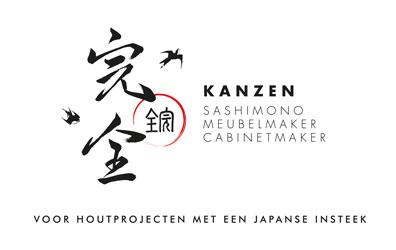 Kanzen